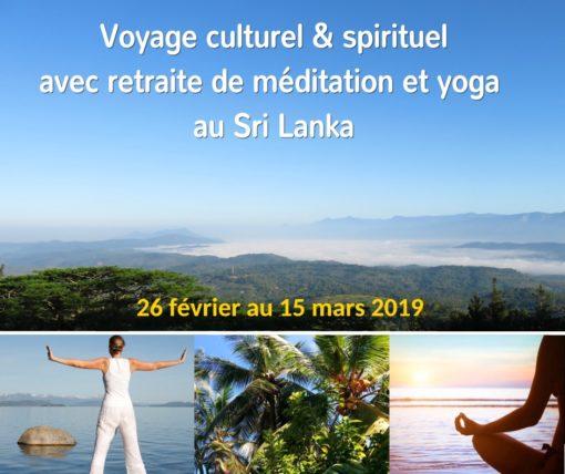 retraite_yoga_sri_lanka_fevrier_2019_affiche