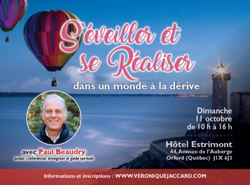 retraite_yoga_paul_beaudry